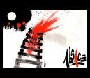 Carte postale Champôl série Noir&Rouge